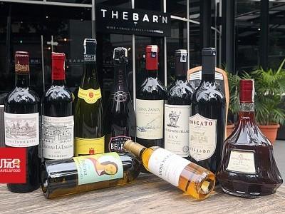 [吉隆坡] THE BAR°N 十款好酒等你!