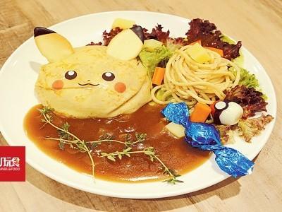 [吉隆坡] Pokemon Cafe 捕食宝可梦