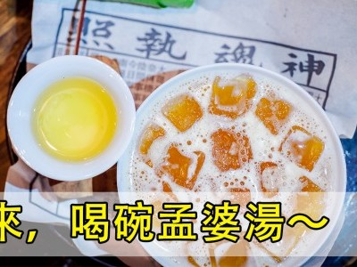 [吉隆坡] The Deceased 生人勿进 百无禁忌