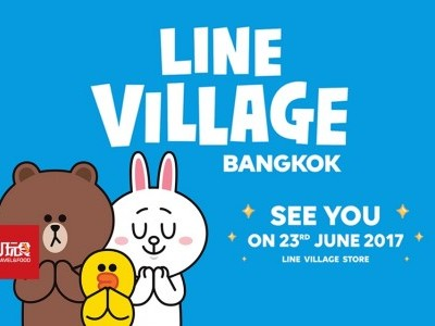 [泰国] 曼谷第一家 LINE Village Bangkok 23日开放