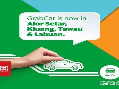 Grabcar服务再扩大四个城市