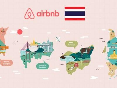 Airbnb送出免费泰国之旅