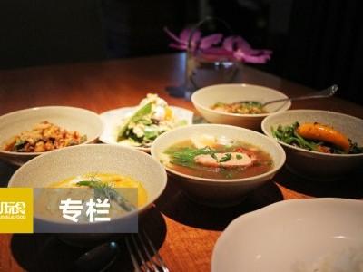 Nahm古法泰式料理